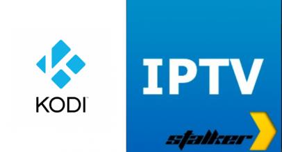 Kodi IPTV Stalker Addon – How To Install IPTV Stalker On Kodi